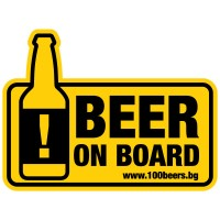 100 Beers стикер за кола