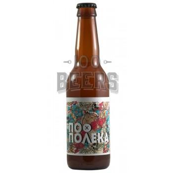 Beer Bastards По-полека