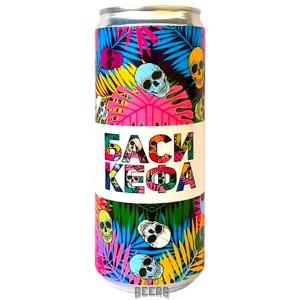 Beer Bastards Баси Кефа