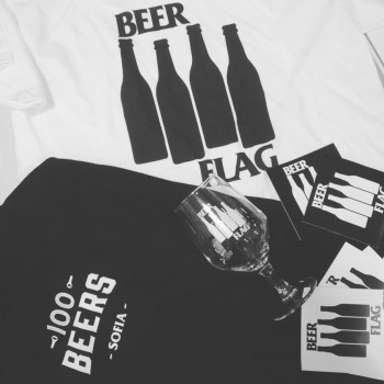100 Beers Beer Flag комплект